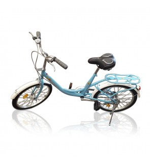 "RIN 20"" BICYCLE Huizhi..."